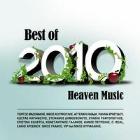 Various Artists - Heaven 2010