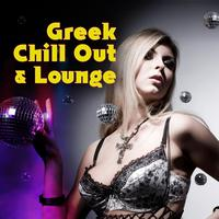 Various Artists - Greek Chill Out & Lounge