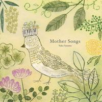 Yuko Sasama - Mother Songs