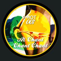 Unknown - Chant Chant Chant