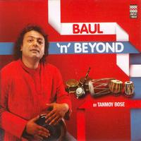 Various Artists - Baul 'n' Beyond