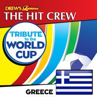 Orchestra - Tribute to the World Cup: Greece
