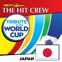 Orchestra - Tribute to the World Cup: Japan
