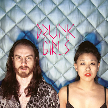 Wooden Shjips - Drunk Girls
