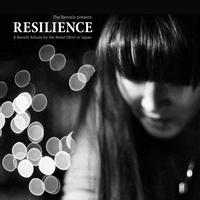 The Rentals - The Rentals Present: Resilience (A Benefit Album for the Relief Effort In Japan)