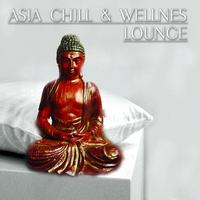 The Duke - Asia Chill and Wellness Lounge