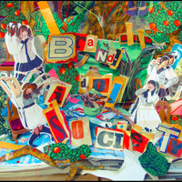 Bis - Brand-new idol Society