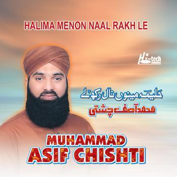 Halima Menon Naal Rakh Le - Islamic Naats