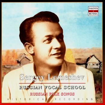 Sergey Lemeshev - Russian Vocal School. Sergey Lemeshev (CD1)
