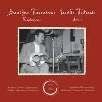 Vassilis Tsitsanis - Legendary, Rare, Live And Unreleased