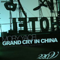 Mory Yacel - Grand Cry In China