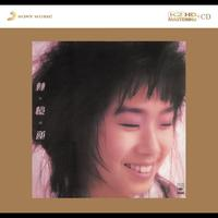 Sandy Lam - Self-Indulgence