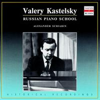Valery Kastelsky - Russian Piano School. Valery Kastelsky - vol.1 (CD2)