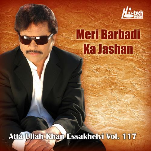 Atta Ullah Khan Esakhelvi MP3 Track Mere Aane Pe Youn