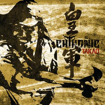 chthonic forty-nine theurgy chains mp3