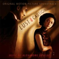 "Jacky Cheung - Yan Mo (From ""Lust Caution"" /  Theme Song)"
