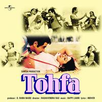 Various Artists - Tohfa