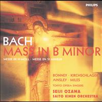 Barbara Bonney - Bach, J.S.: Mass in B minor, BWV232