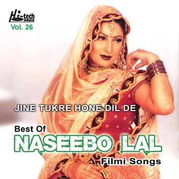 Naseebo Lal - Best Of Naseebo Lal Filmi Songs Vol. 26