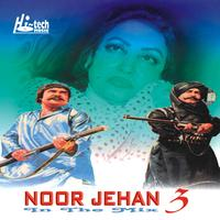 DJ Chino - Noor Jehan In The Mix 3