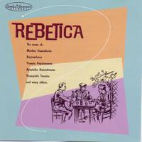 Various Artists - Music Mirror - Rebetica