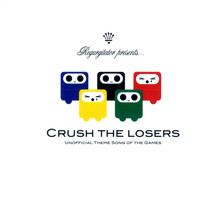 Regurgitator - Crush The Losers