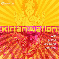 Various Artists - Kirtan Nation