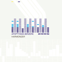 Apoptygma Berzerk - Harmonizer (Deluxe Edition) (Remastered Edition Incl. 4 Bonustracks)