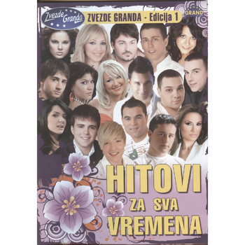 Various Artists - Zvezde Granda - Hitovi Za Sva Vremena vol. 1