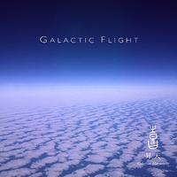 Kitaro - Celestial Scenery: Galactic Flight, Volume 9