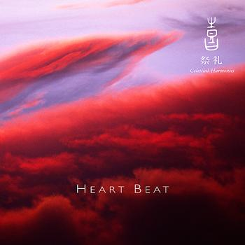 Kitaro - Celestial Scenery : Heart Beat, Volume 10