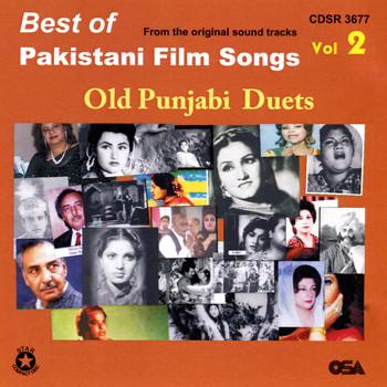 www.mobilemaza.info :: Salman Khan A to Z Mp3 Songs ...