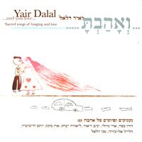 Yair Dalal - And You Love