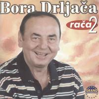 Bora Drljaca - Raca 2 - 0001376505_200