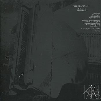 Khanate - Capture & Release