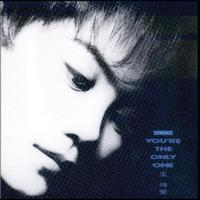 Faye Wong - You're The Only One