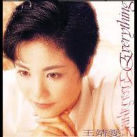 Faye Wong - Everything