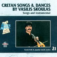 Vasilis Skoulas - Cretan songs & dances by Vasilis Skoulas