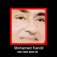 Mohamed Kandil - Best of Mohamed Kandil