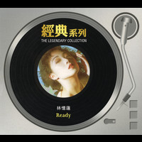 Sandy Lam - The Legendary Collection - Ready