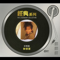 Sandy Lam - The Legendary Collection - Sandy Lam