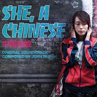 John Parish - She, A Chinese