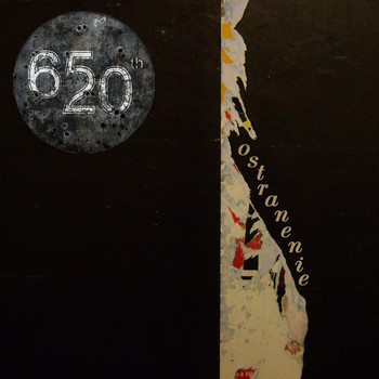 Buck 65 - 20 Odd Years: Volume 4 - Ostranenie
