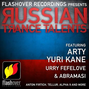 Various Artists - Flashover Recordings pres. Russian Trance Talents