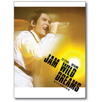 Jam Hsiao - Jam Wild Dreams (2nd Version)
