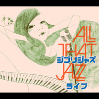 All That Jazz - Ghibli Jazz Live