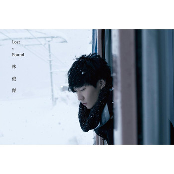 JJ Lin - Lost N Found