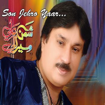 Shaman ali mirali new sindhi hd mp4 3gp mp 4 songs 2016 song youtube.