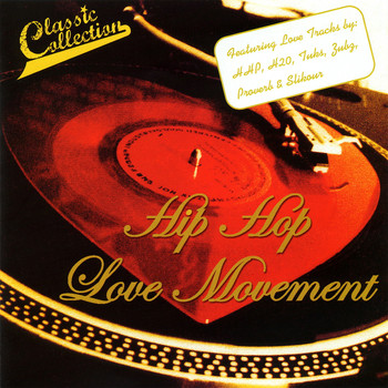 Various Artists - Hip Hop Love Movement