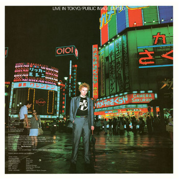 Public Image Limited - Live In Tokyo (2011 Remaster)